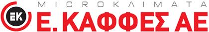 E. KAFFES AE - MICROΚΛΙΜΑΤΑ