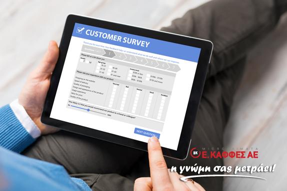 Ερωτηματολόγιο Ικανοποίησης Πελατών