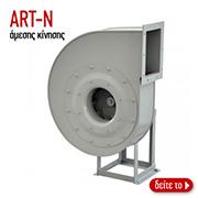 ART-N