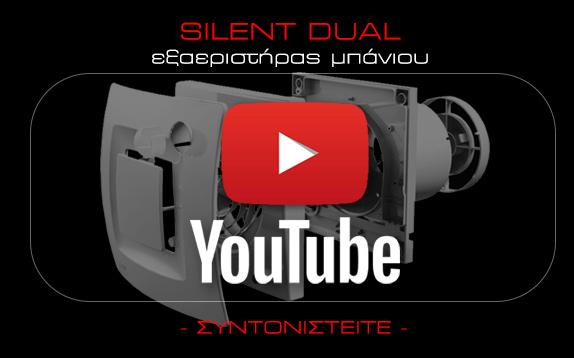 Νέο βίντεο στο κανάλι μας στο YouTube